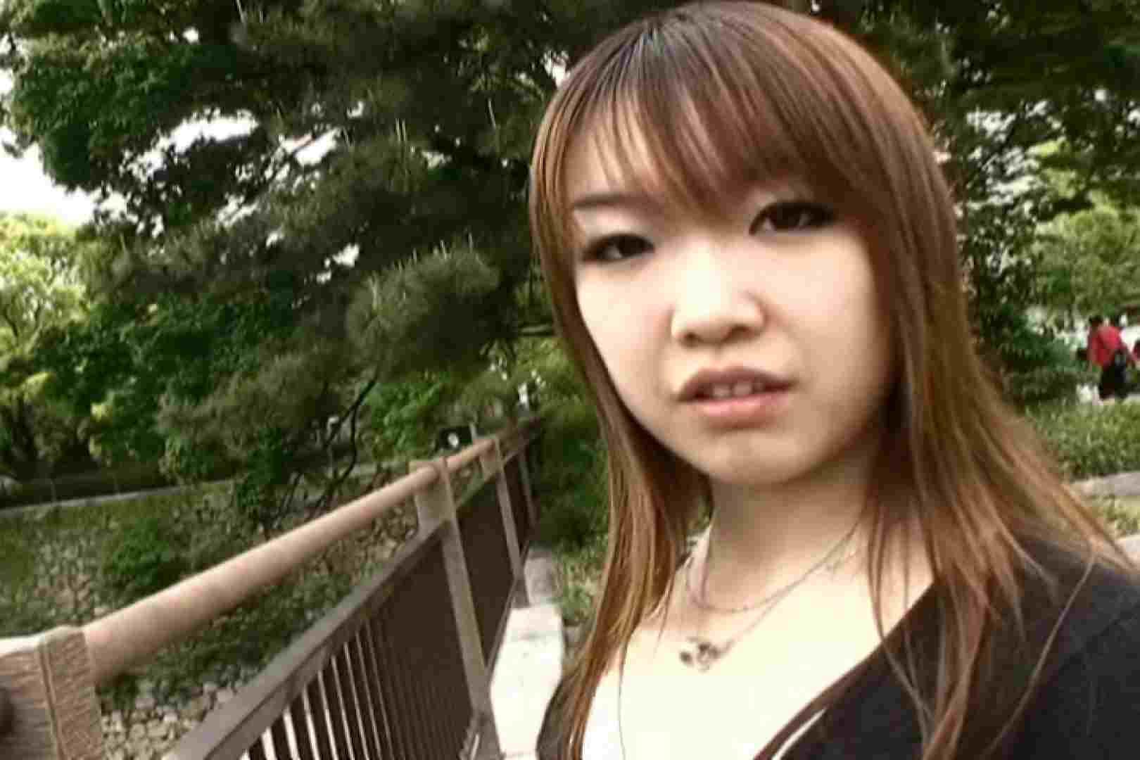 ハイビジョンパンチラ オッテQさんの追跡パンチラ階段編Vol.04 綺麗なOLたち エロ画像 96枚 54