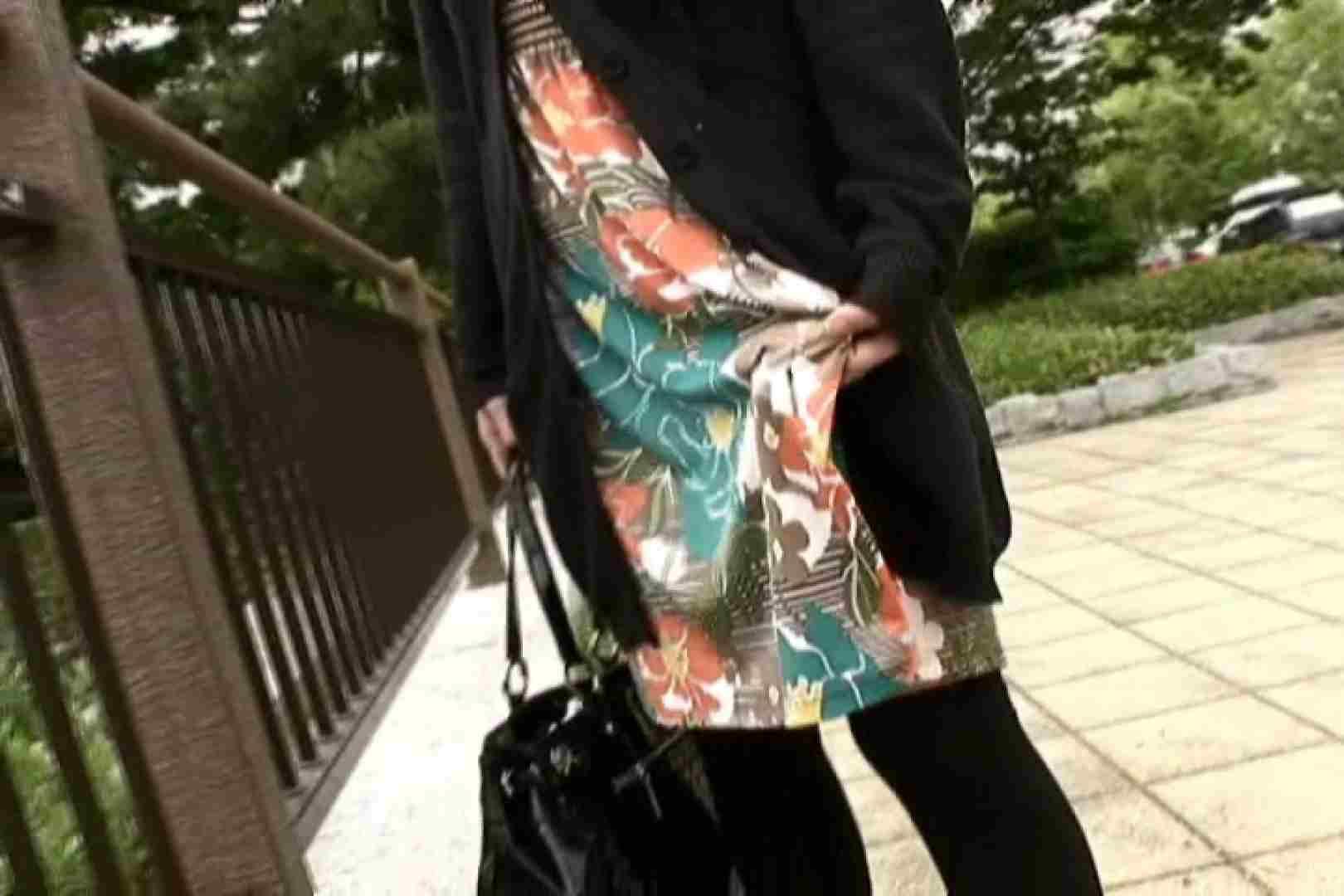 ハイビジョンパンチラ オッテQさんの追跡パンチラ階段編Vol.04 パンチラ  96枚 56