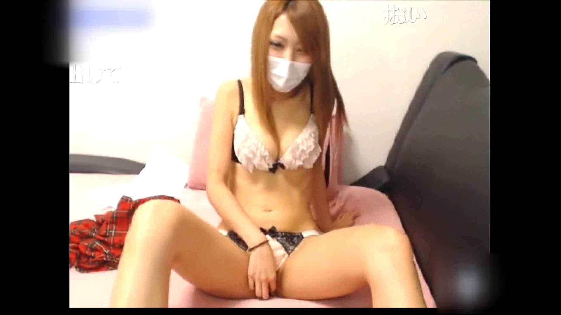 アッと驚くハメ五郎 Vol.05 超エロギャル   お色気美女  79枚 22
