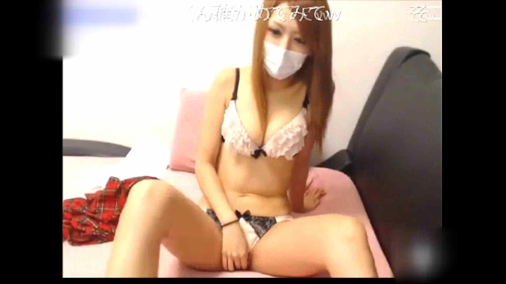 アッと驚くハメ五郎 Vol.05 綺麗なOLたち われめAV動画紹介 79枚 23
