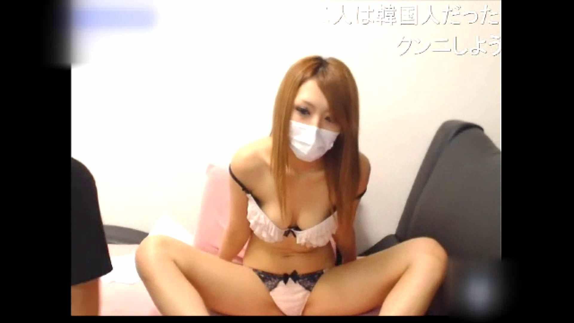 アッと驚くハメ五郎 Vol.05 超エロギャル  79枚 30