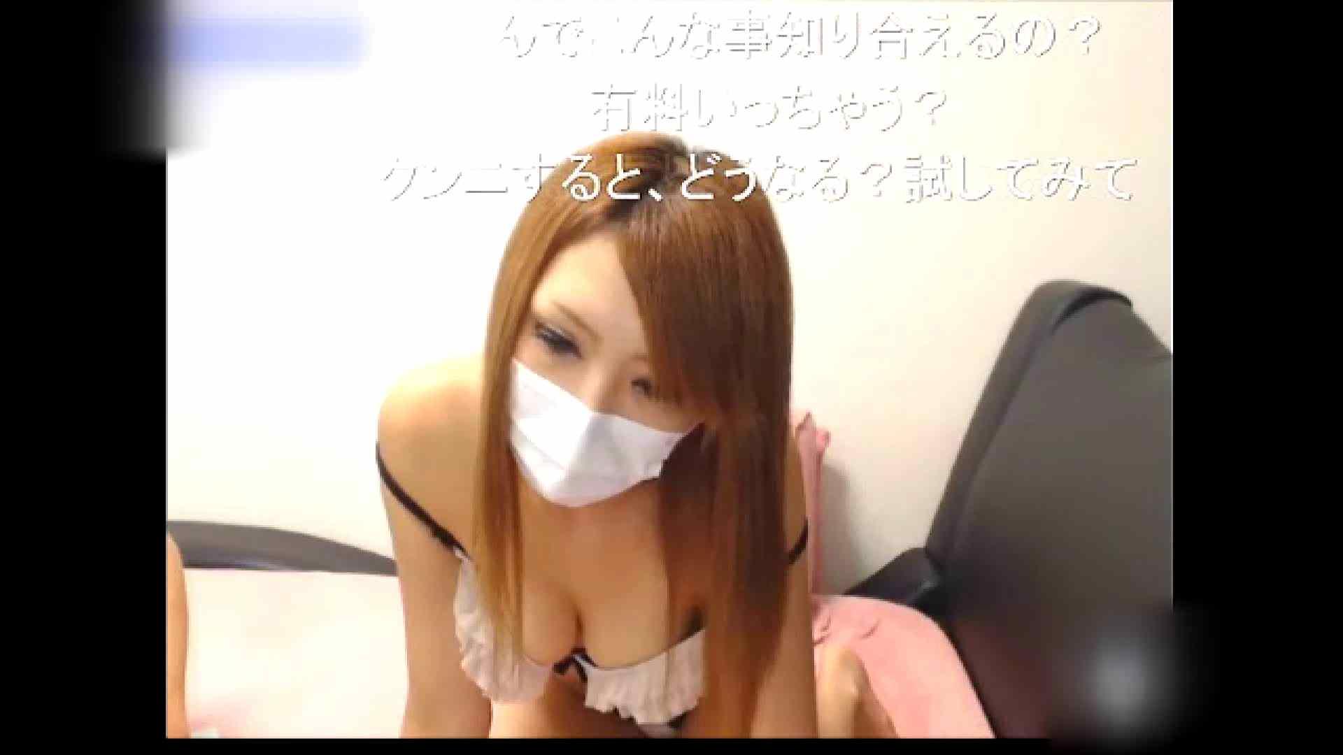 アッと驚くハメ五郎 Vol.05 綺麗なOLたち われめAV動画紹介 79枚 35