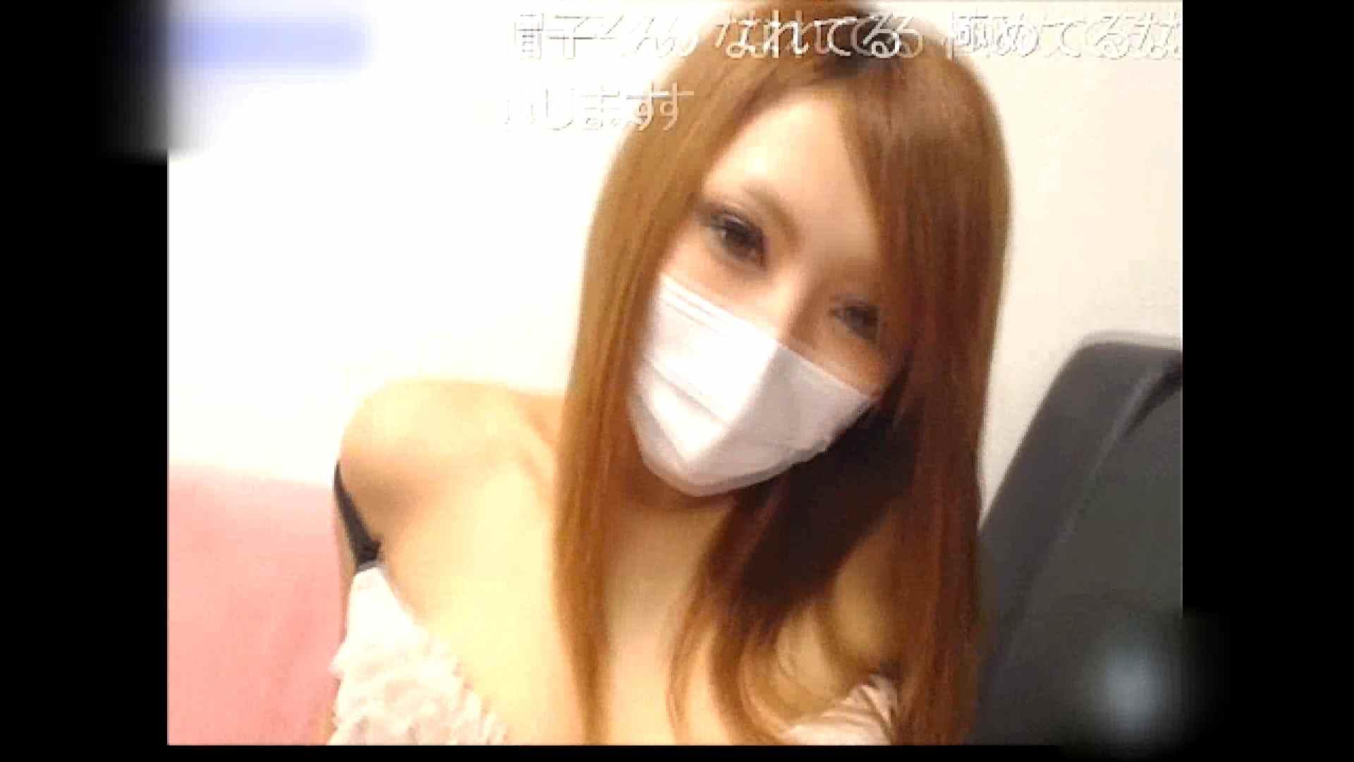 アッと驚くハメ五郎 Vol.05 超エロギャル   お色気美女  79枚 52