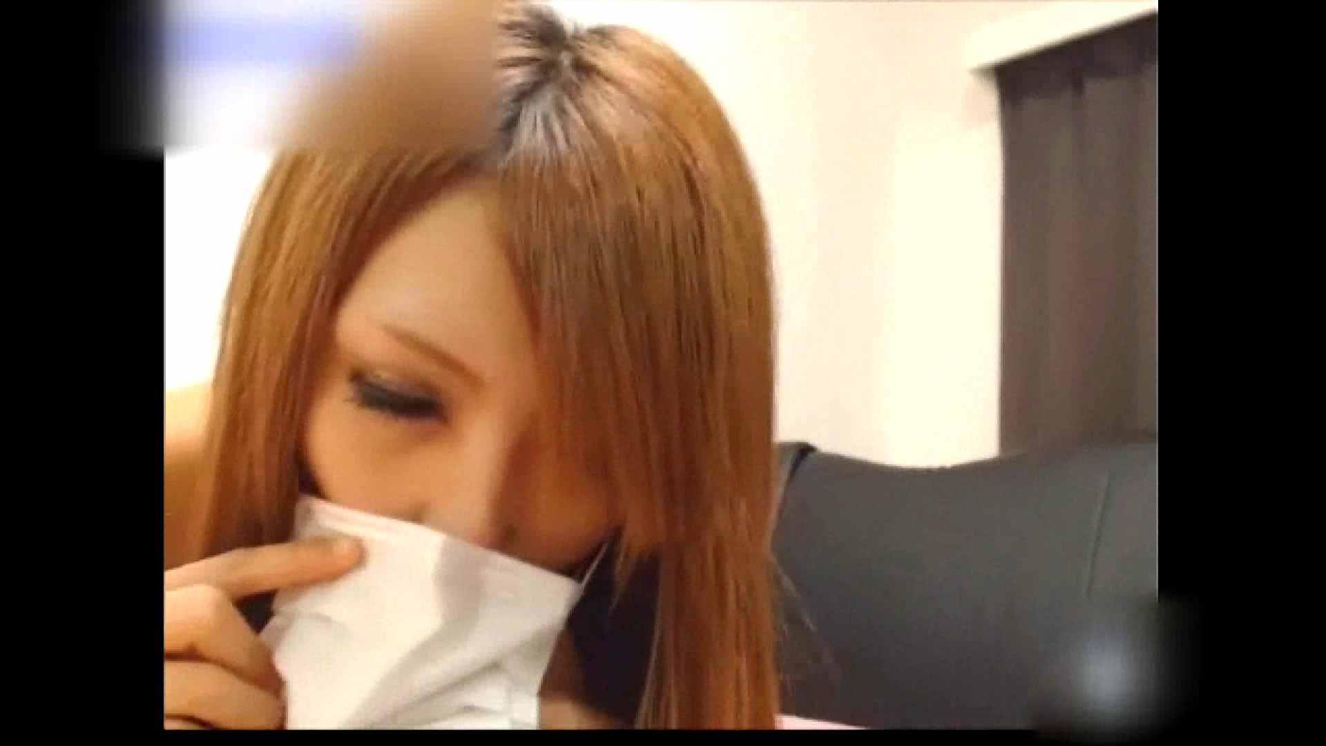 アッと驚くハメ五郎 Vol.05 超エロギャル   お色気美女  79枚 70
