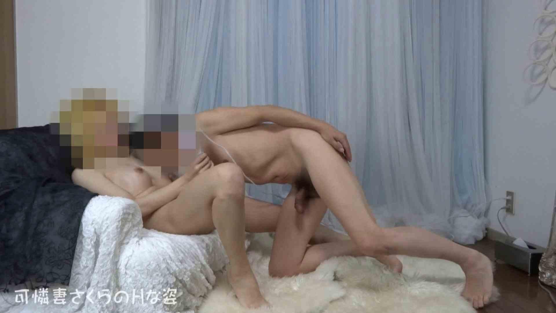 可憐妻さくらのHな姿vol.29 マンコ特別編 | 電マ  58枚 1