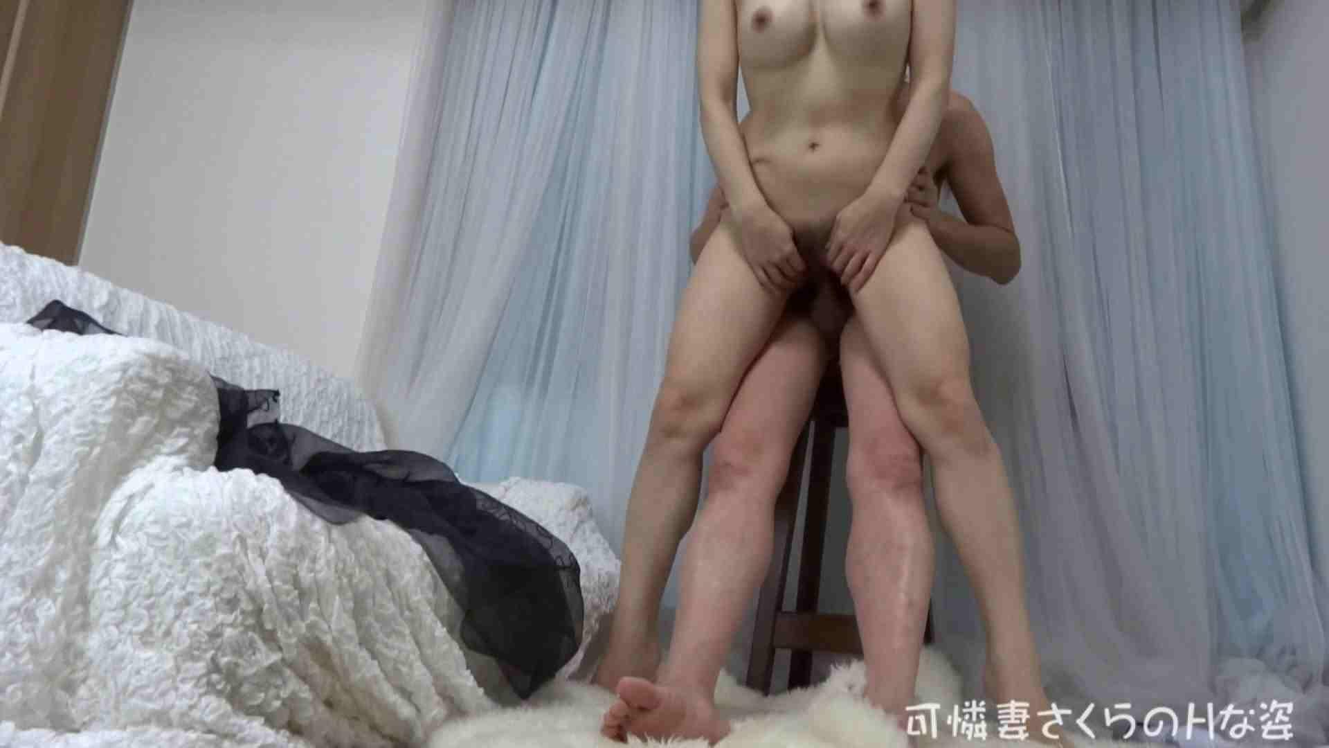 可憐妻さくらのHな姿vol.29 マンコ特別編 | 電マ  58枚 43