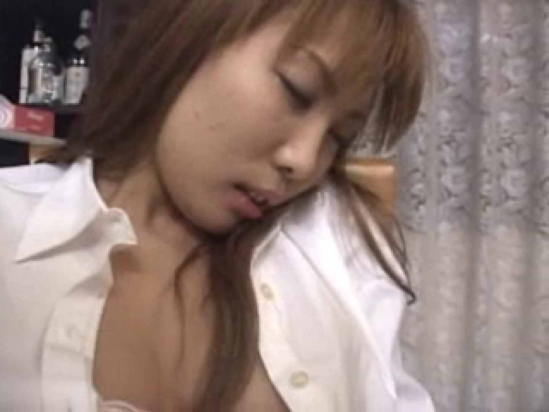 熟女名鑑 Vol.01 藤本峰子 綺麗なOLたち ワレメ動画紹介 72枚 65