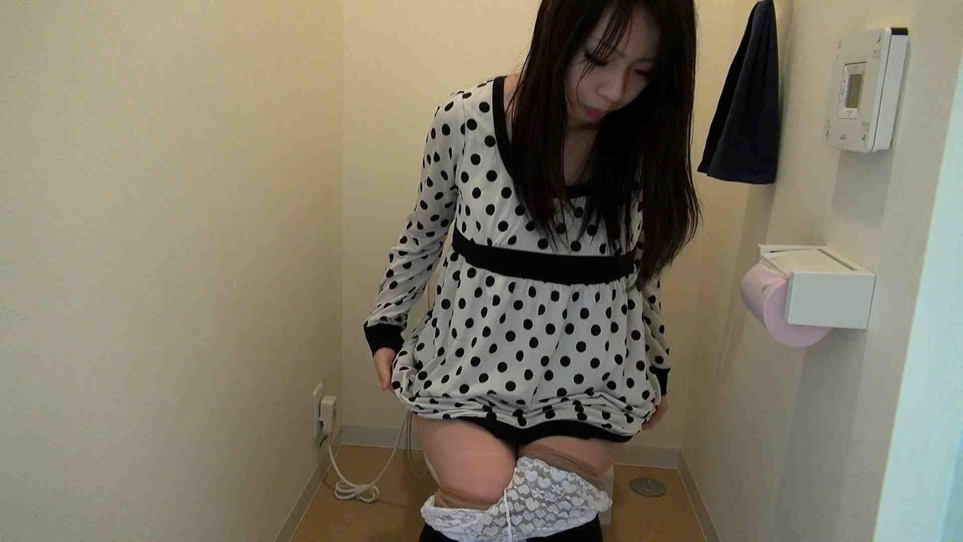 志穂さんにお手洗いに行ってもらいましょう 盗撮 隠し撮りオマンコ動画紹介 92枚 22