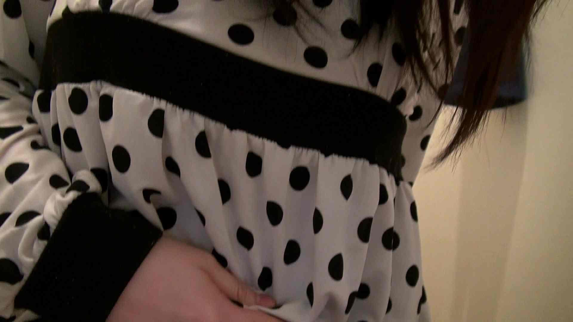 志穂さんにお手洗いに行ってもらいましょう マンコ特別編 すけべAV動画紹介 92枚 38