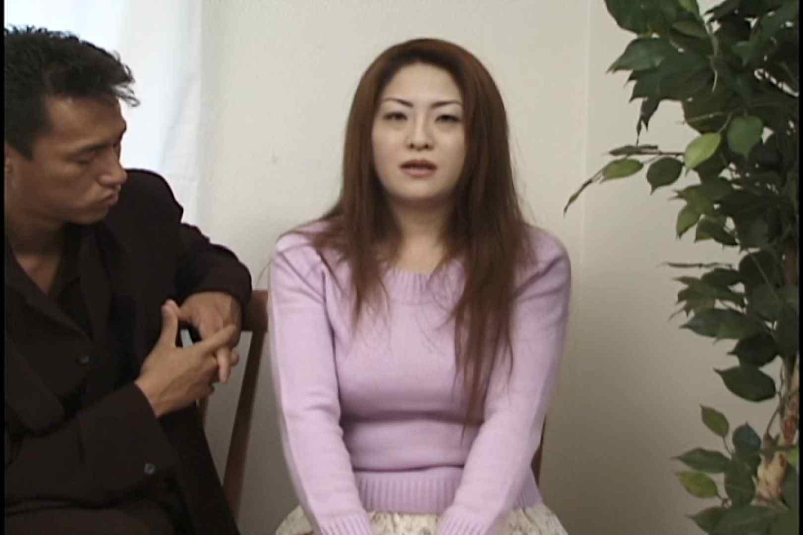 昼間の奥様は欲求不満 ~青井祐子~ 性欲   SEX  67枚 13