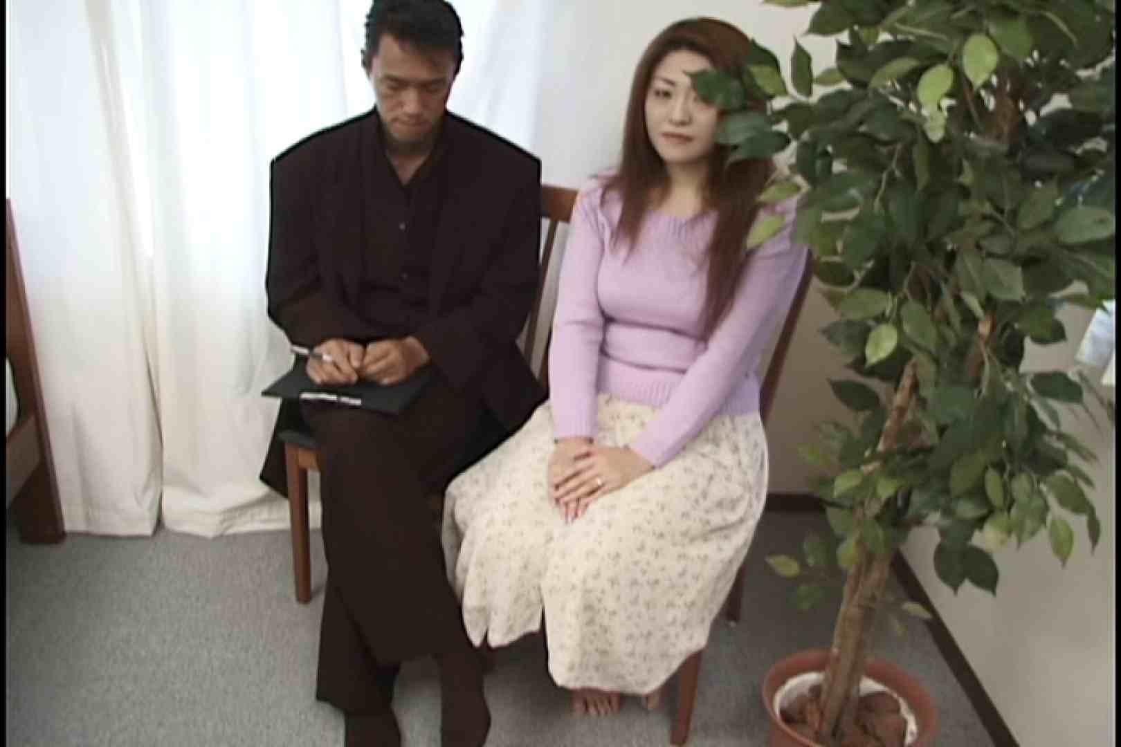 昼間の奥様は欲求不満 ~青井祐子~ 性欲  67枚 27