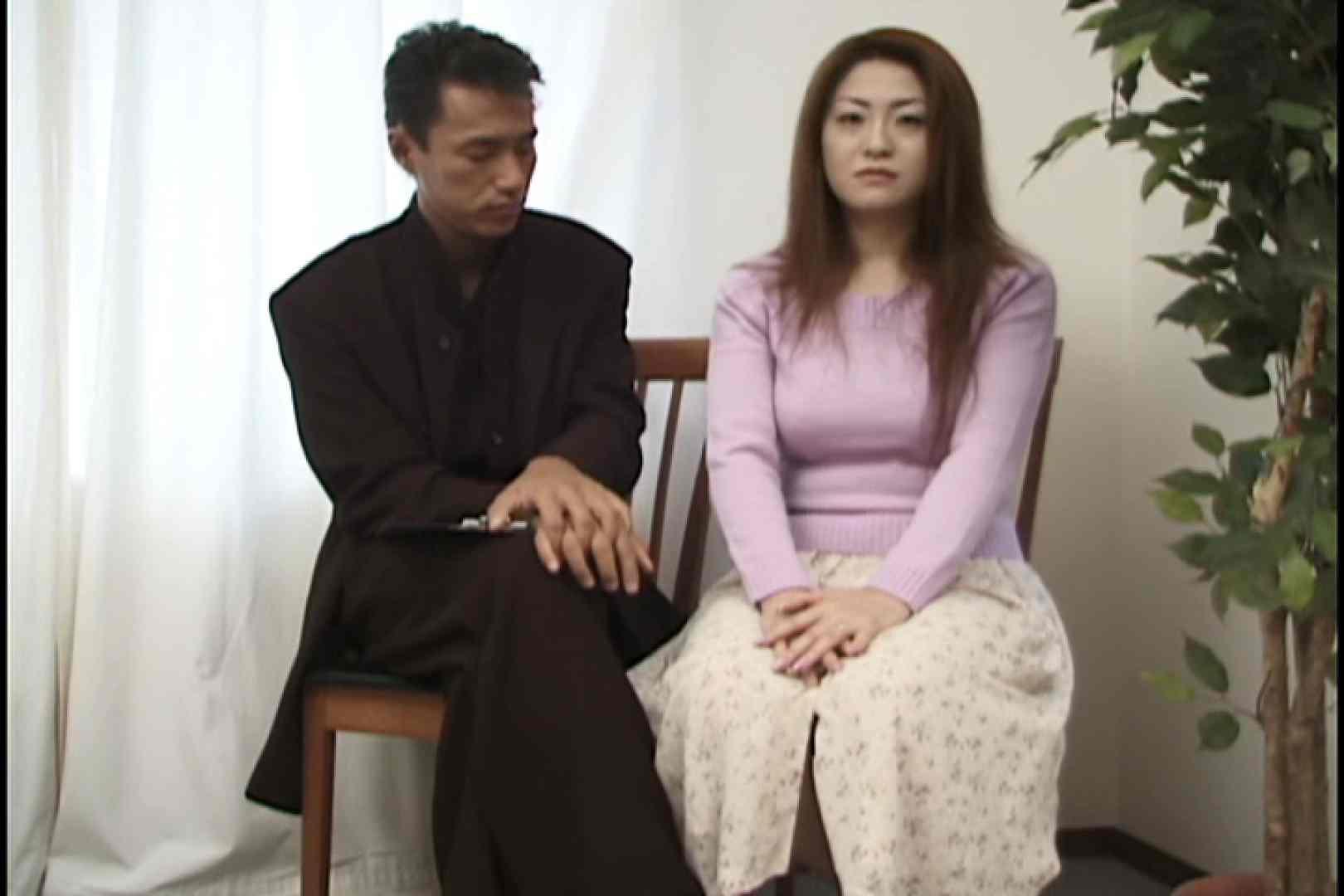 昼間の奥様は欲求不満 ~青井祐子~ 性欲   SEX  67枚 37