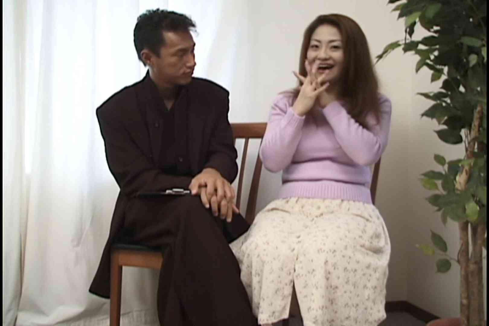 昼間の奥様は欲求不満 ~青井祐子~ 性欲   SEX  67枚 40