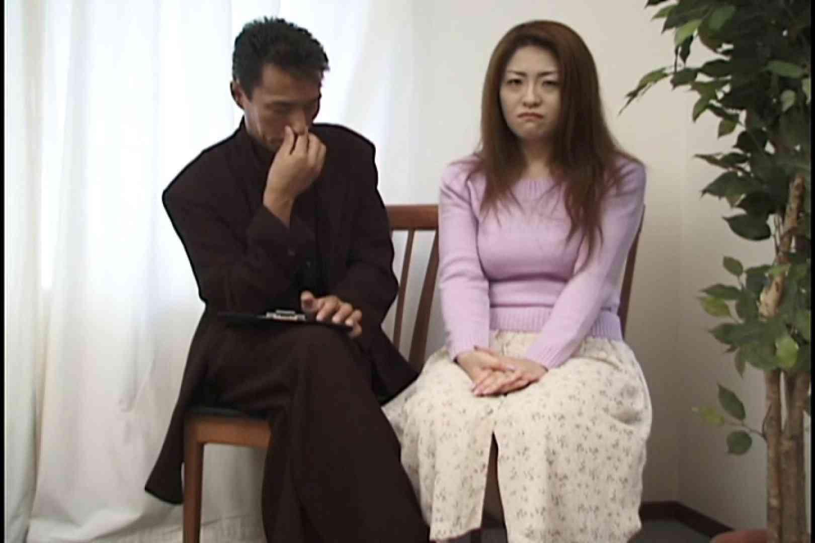 昼間の奥様は欲求不満 ~青井祐子~ 性欲  67枚 42