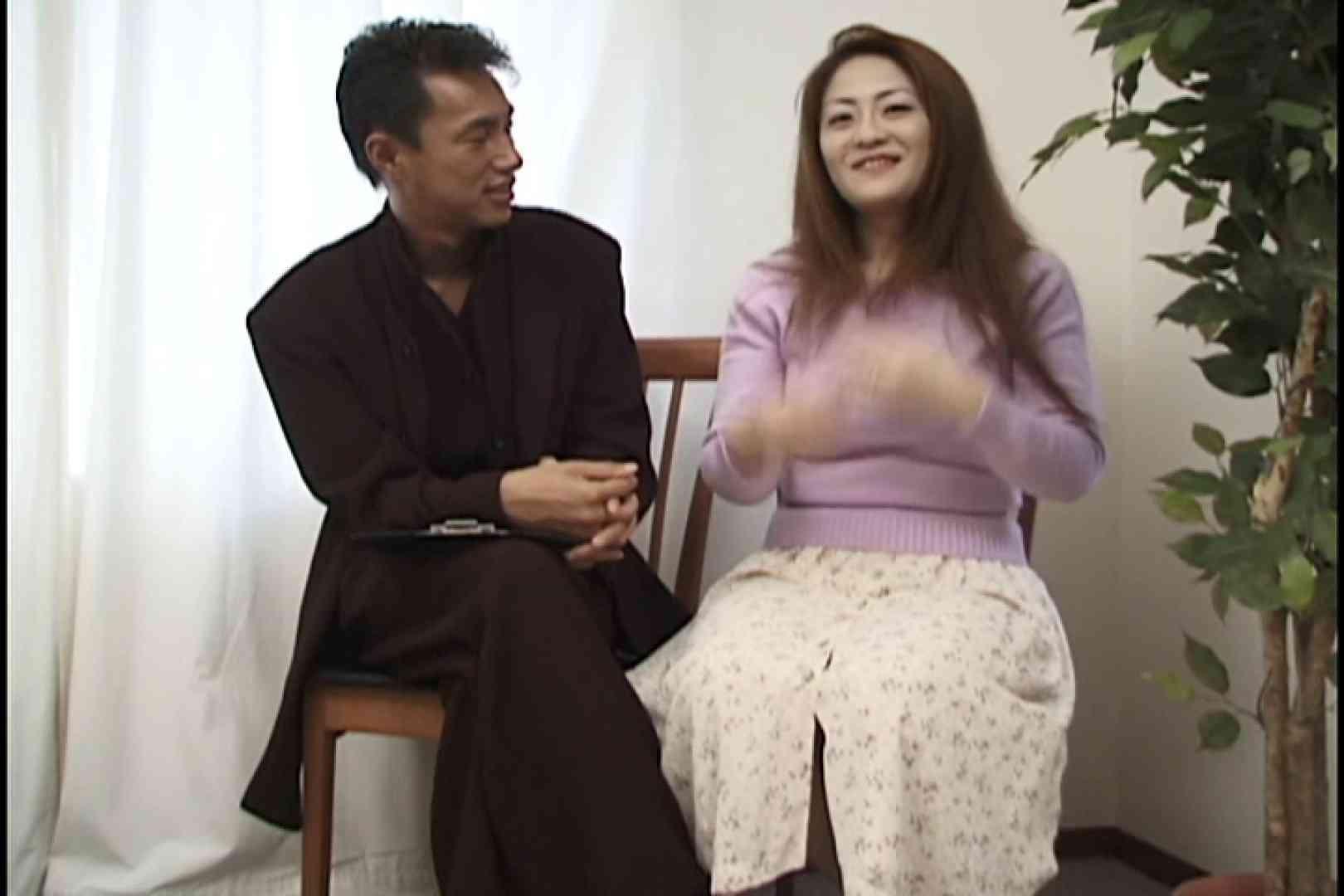 昼間の奥様は欲求不満 ~青井祐子~ 性欲   SEX  67枚 43