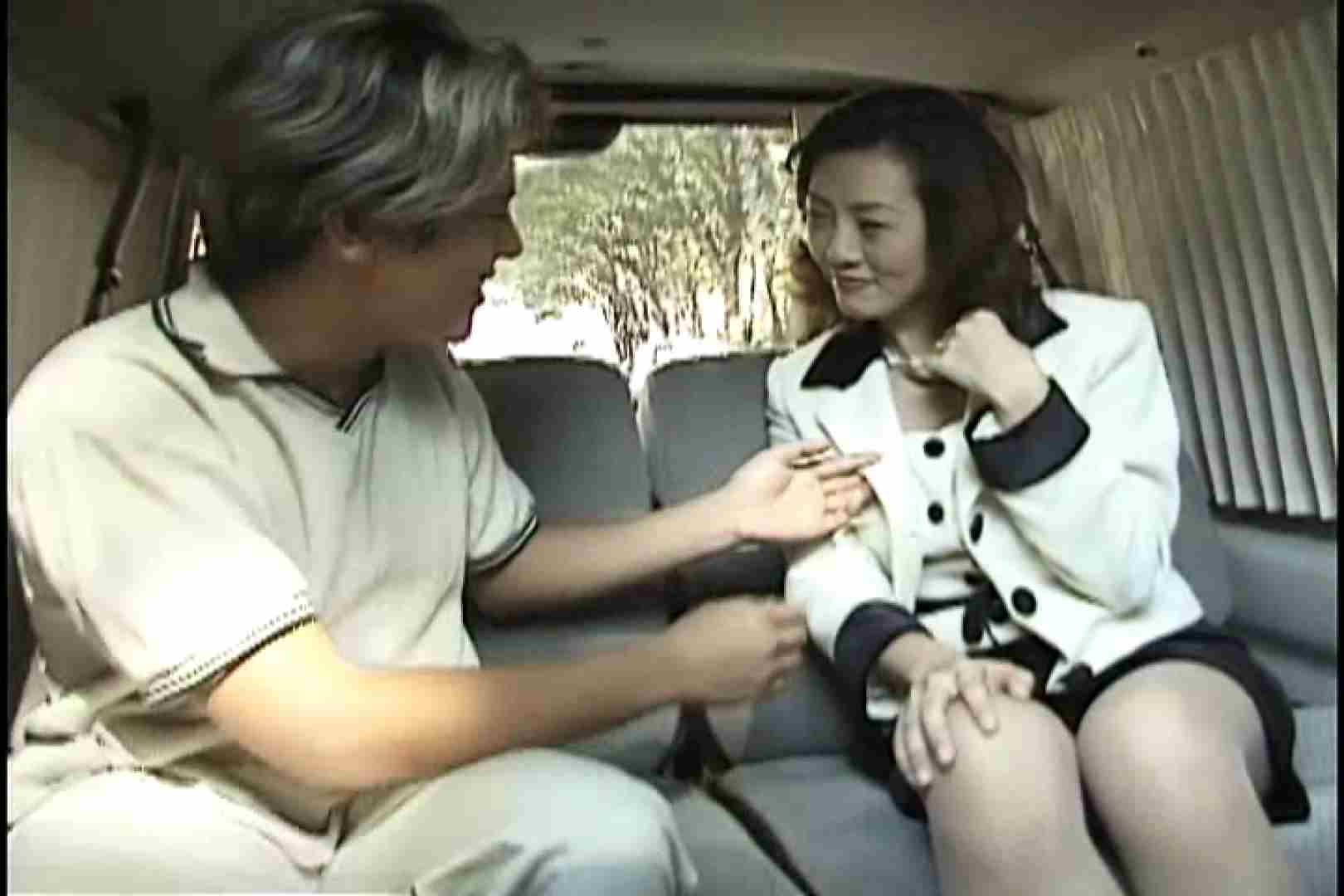 美巨乳Eカップの三十路美人妻と淫乱SEX~島田琴江~ 淫乱ガールズ   クンニ  59枚 13