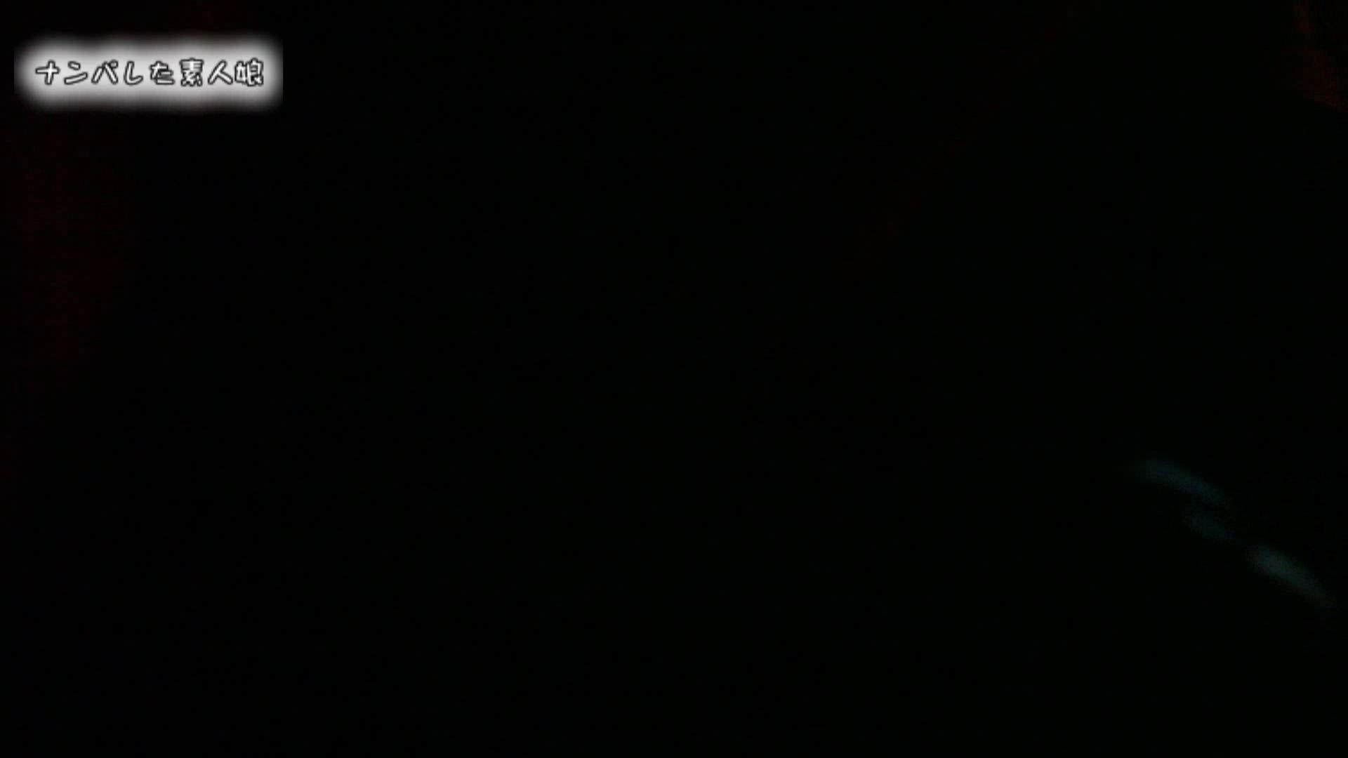電魔王さんの「隠撮の部屋」アイカ 口内発射 | 超エロギャル  110枚 91
