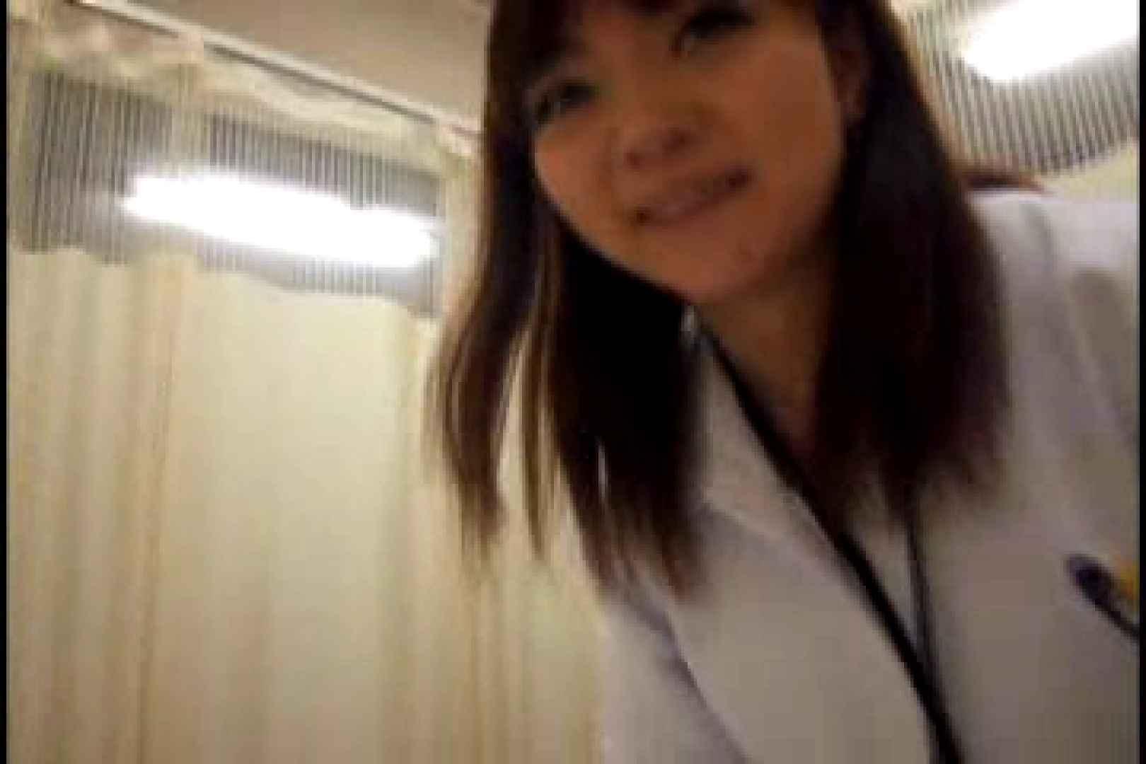 ヤリマンと呼ばれた看護士さんvol1 シックスナイン 隠し撮りオマンコ動画紹介 71枚 4