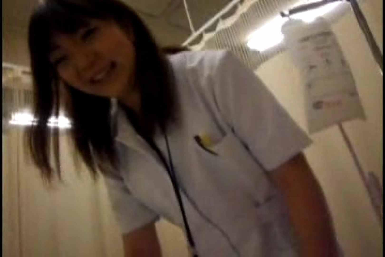 ヤリマンと呼ばれた看護士さんvol1 綺麗なOLたち おまんこ無修正動画無料 71枚 12
