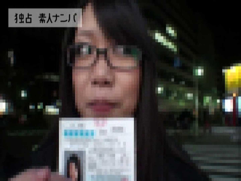 独占入手!!ヤラセ無し本物素人ナンパ19歳 大阪嬢2名 フェラ オメコ動画キャプチャ 61枚 3