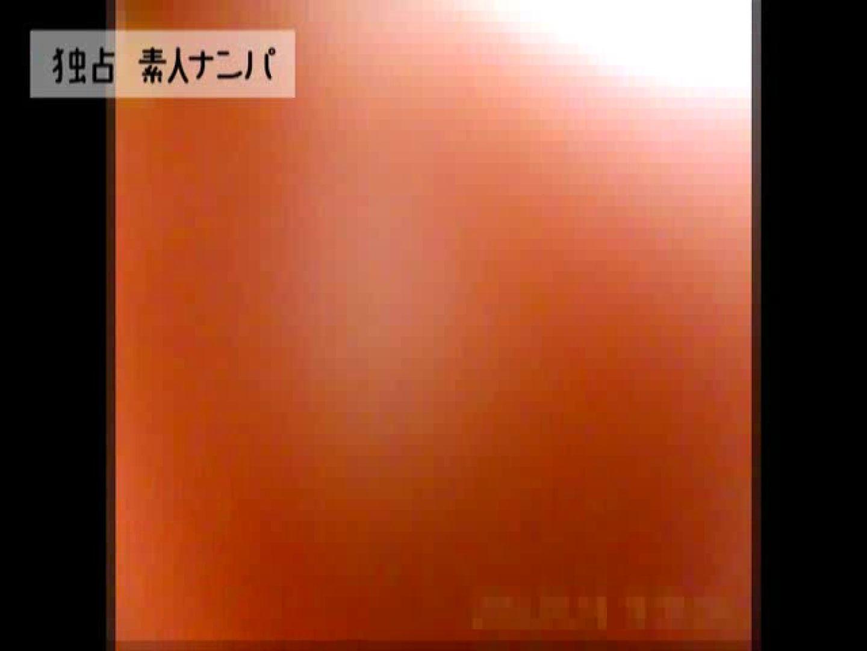 独占入手!!ヤラセ無し本物素人ナンパ19歳 大阪嬢2名 フェラ オメコ動画キャプチャ 61枚 13