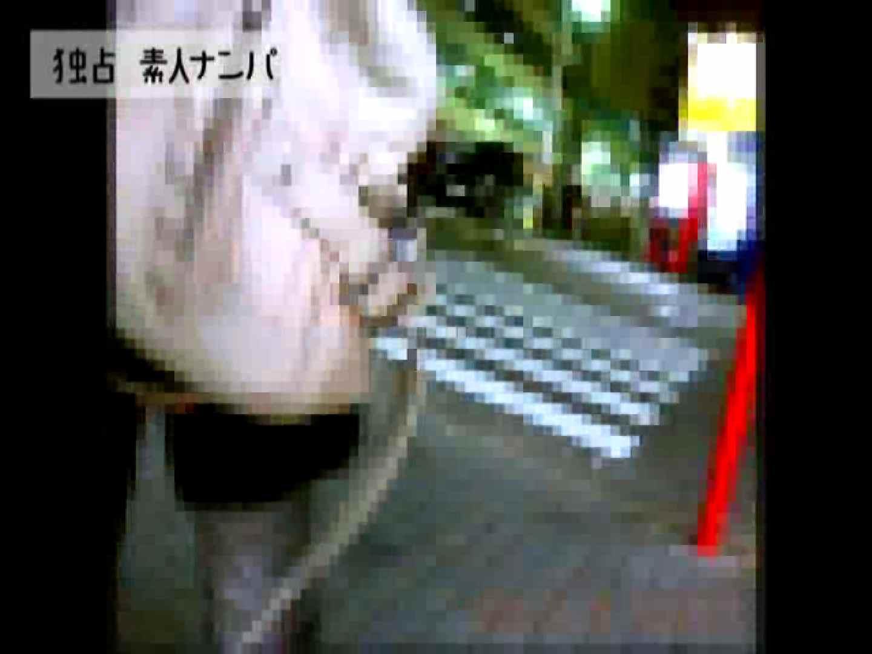 独占入手!!ヤラセ無し本物素人ナンパ19歳 大阪嬢2名 素人 盗撮動画紹介 61枚 27