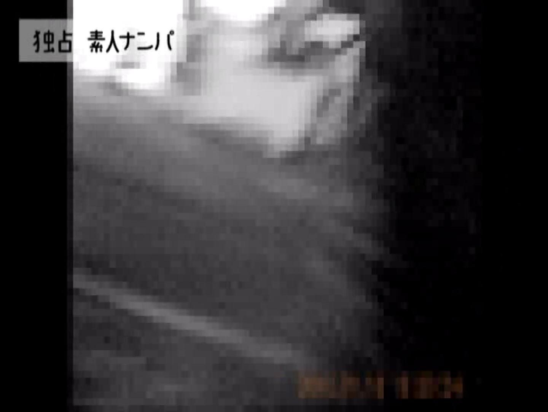 独占入手!!ヤラセ無し本物素人ナンパ19歳 大阪嬢2名 企画 | フェラチオ  61枚 36