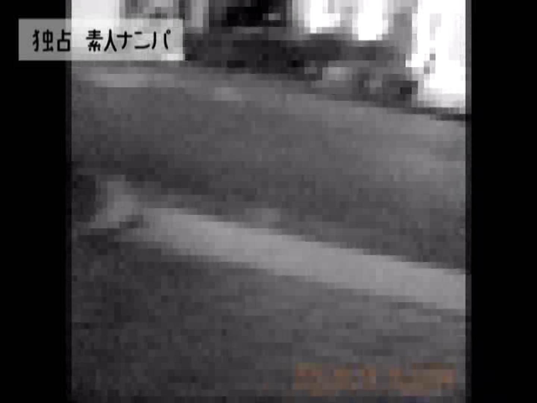 独占入手!!ヤラセ無し本物素人ナンパ19歳 大阪嬢2名 素人 盗撮動画紹介 61枚 37