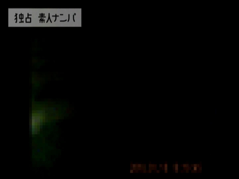 独占入手!!ヤラセ無し本物素人ナンパ19歳 大阪嬢2名 フェラ オメコ動画キャプチャ 61枚 48
