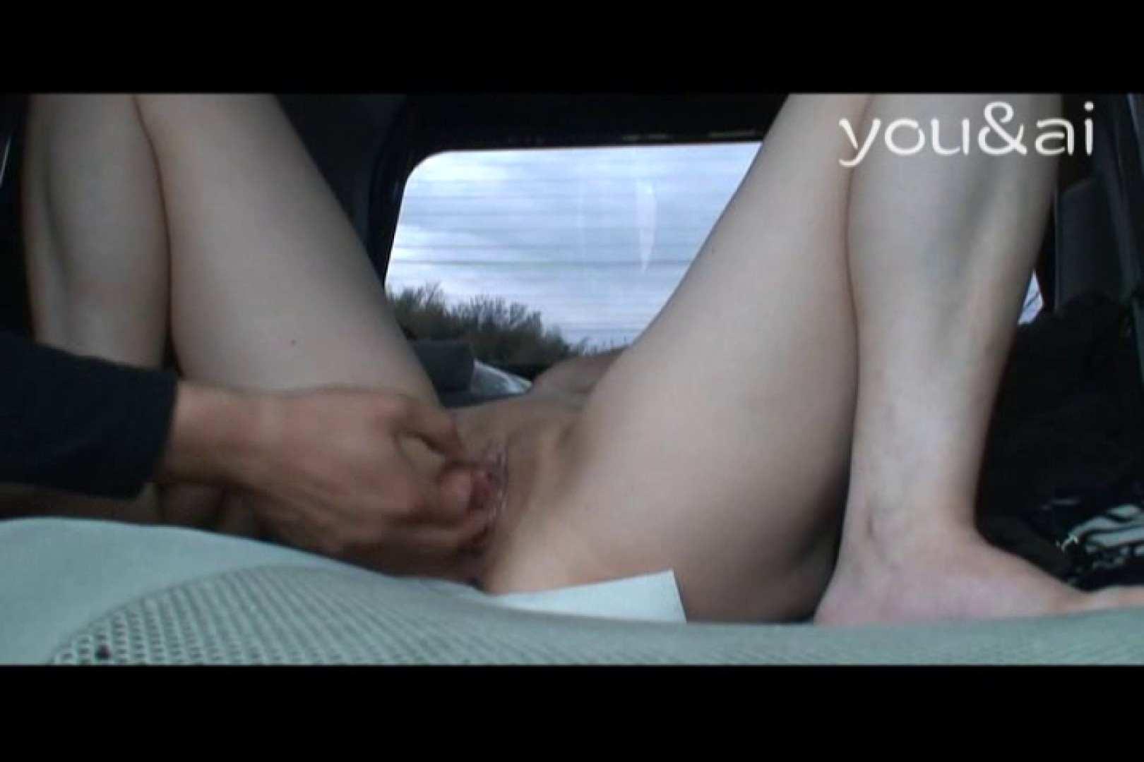 おしどり夫婦のyou&aiさん投稿作品vol.14 投稿  67枚 10