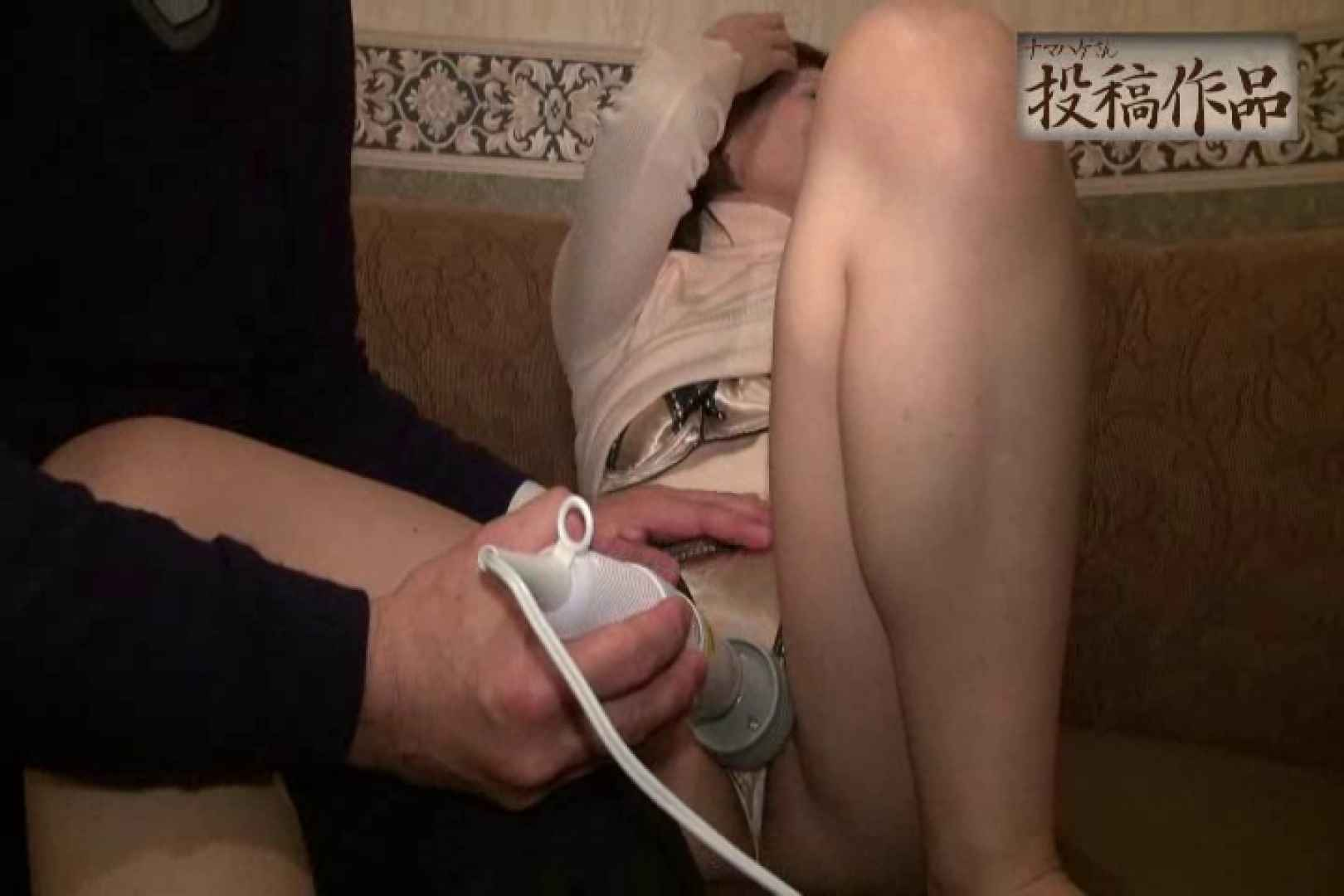 ナマハゲさんのまんこコレクション第二章 reiko 盗撮 ヌード画像 103枚 42