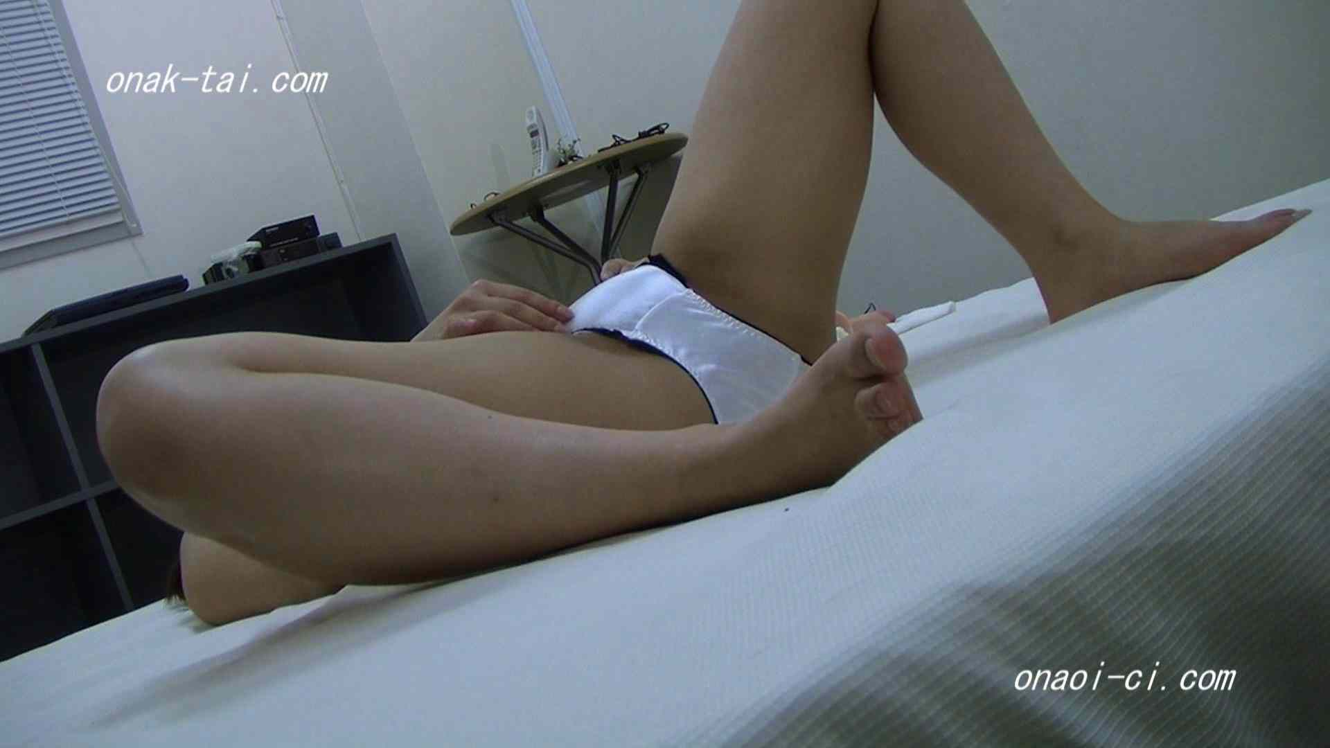 サイトで知り合ったみよ20歳 超エロ女子大生 オマンコ動画キャプチャ 81枚 43
