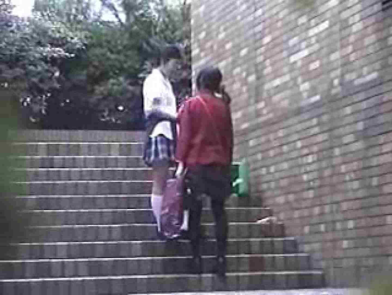 野外発情カップル無修正版 vol.6 グループ  111枚 35