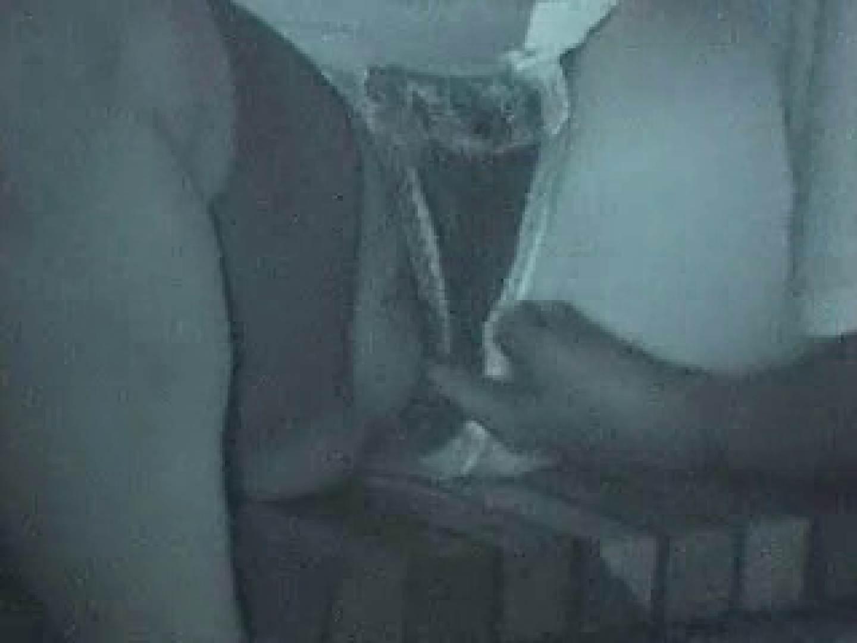 野外発情カップル無修正版 vol.6 盗撮 オマンコ無修正動画無料 111枚 101