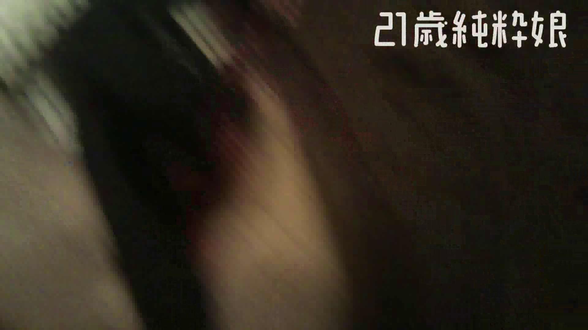 盗撮AV:Gカップ21歳純粋嬢第2弾Vol.5:大奥