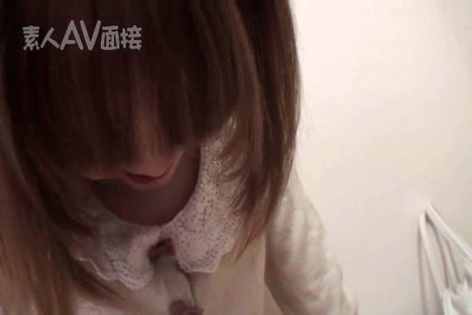 素人嬢がAV面接にやって来た。 仮名ようこVol.4 綺麗なOLたち 濡れ場動画紹介 93枚 12