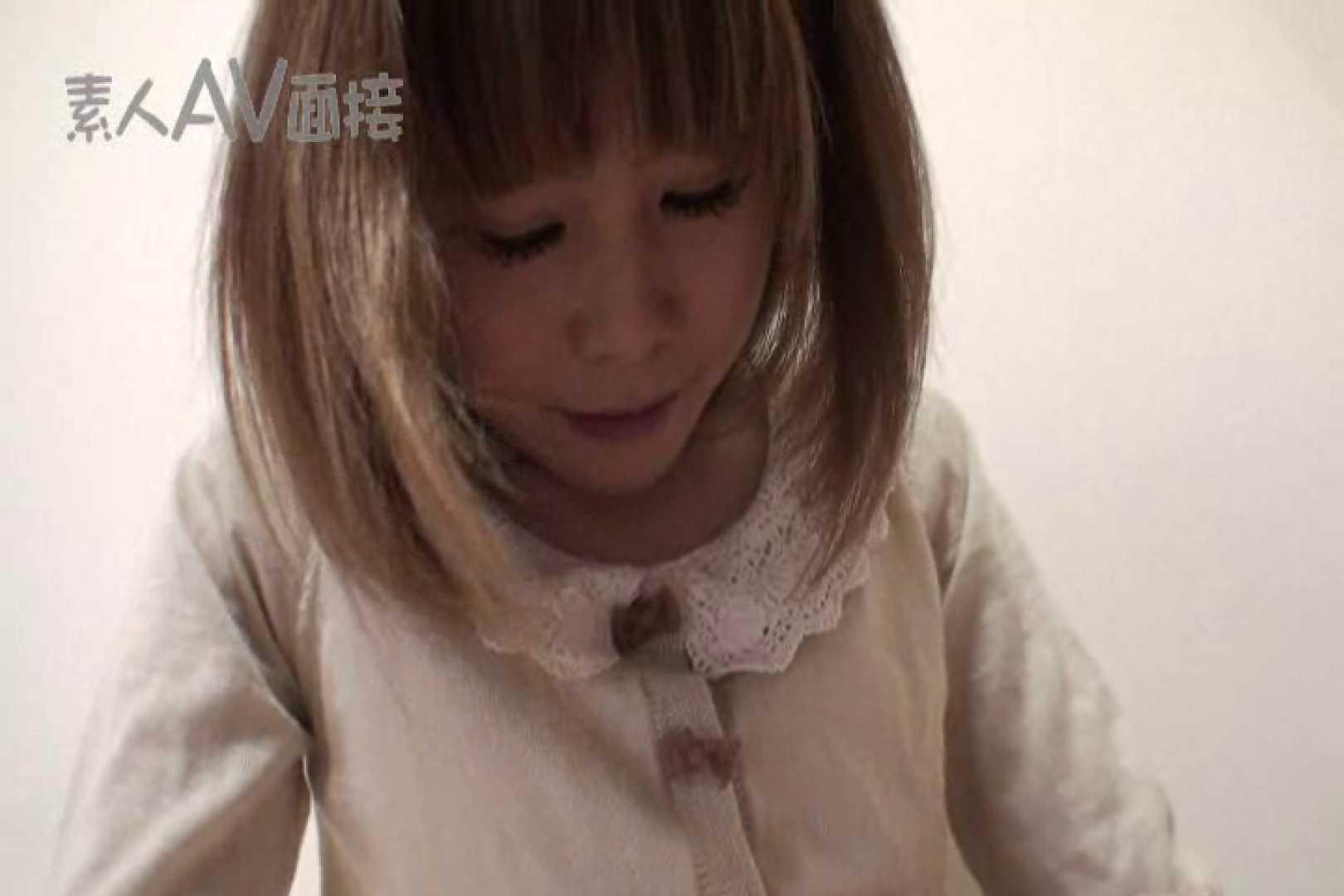 素人嬢がAV面接にやって来た。 仮名ようこVol.4 素人 のぞき動画画像 93枚 13