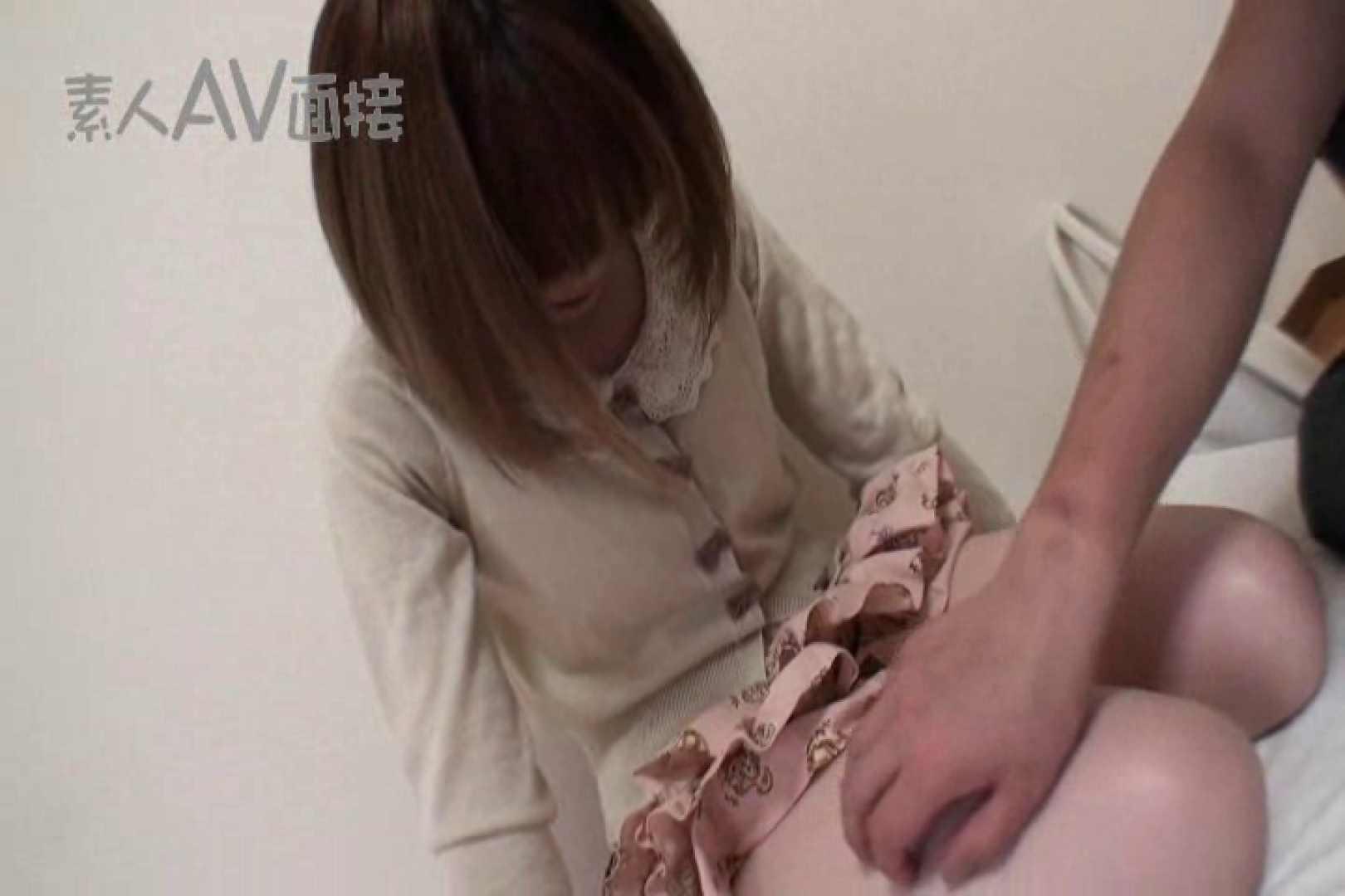 素人嬢がAV面接にやって来た。 仮名ようこVol.4 3Pプレイ 性交動画流出 93枚 14