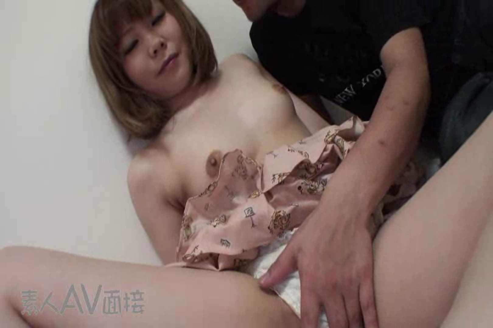 素人嬢がAV面接にやって来た。 仮名ようこVol.4 3Pプレイ 性交動画流出 93枚 74