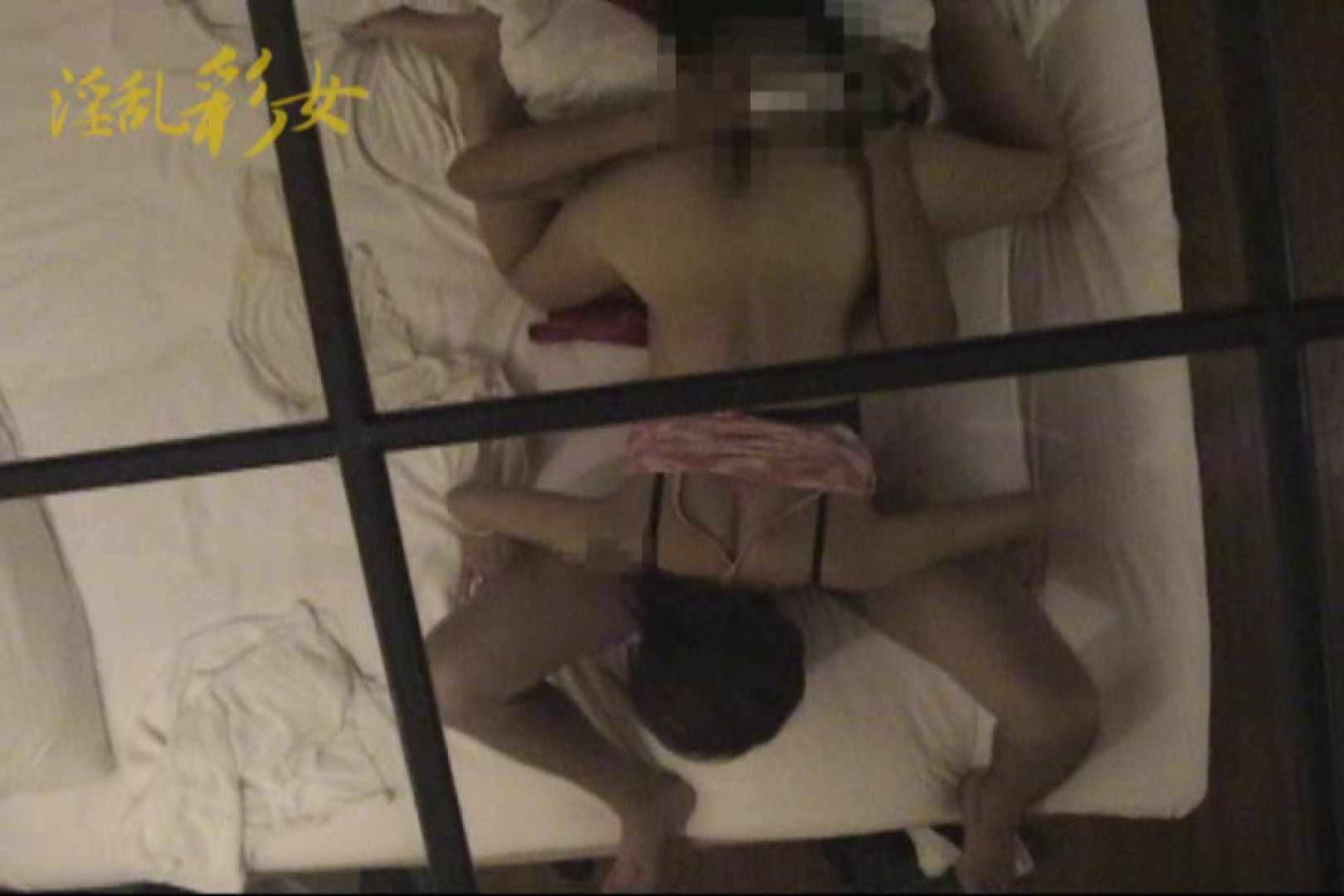淫乱彩女 麻優里 貸出しの後で 超エロ人妻 AV動画キャプチャ 88枚 28