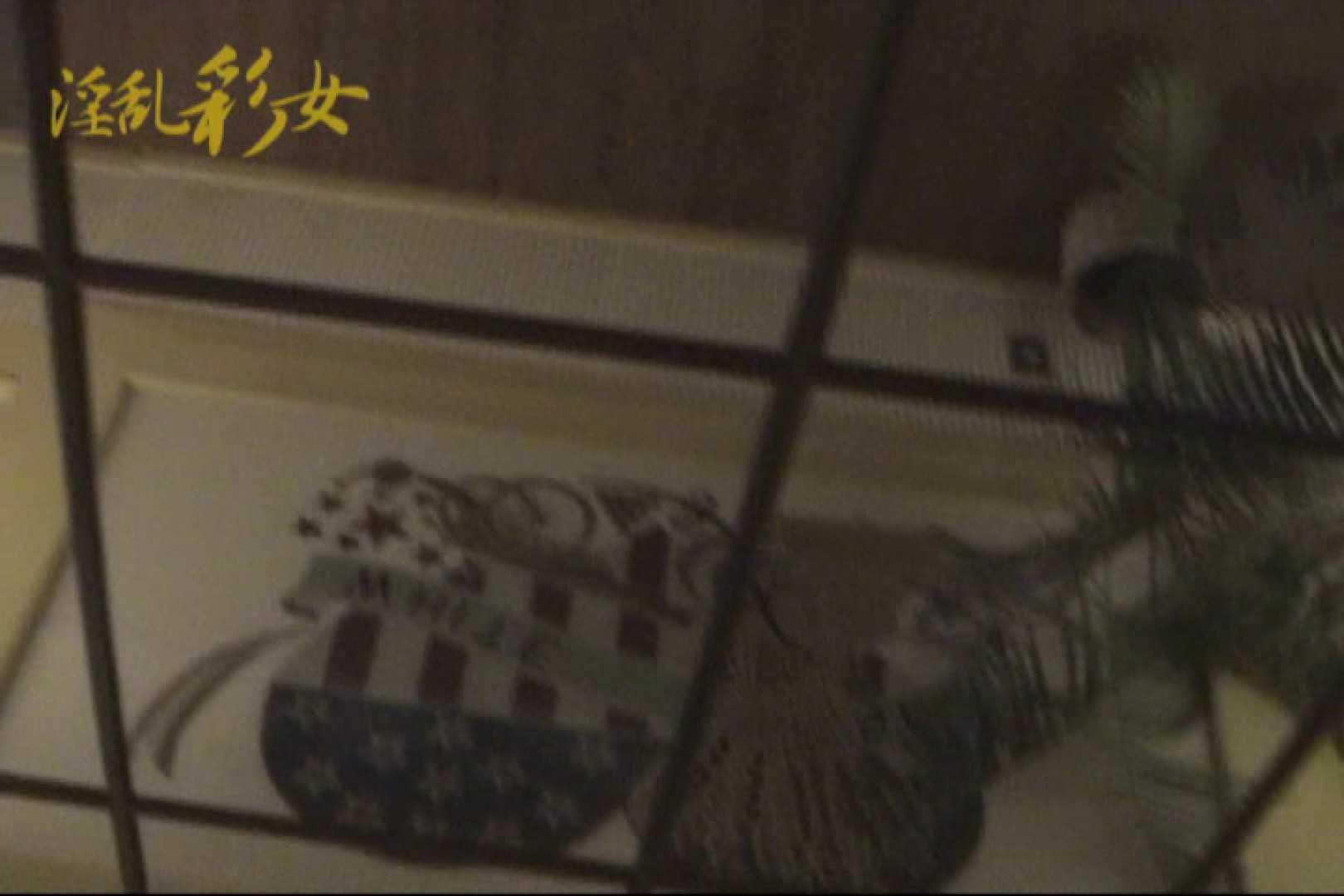 淫乱彩女 麻優里 貸出しの後で フェラ おまんこ無修正動画無料 88枚 32