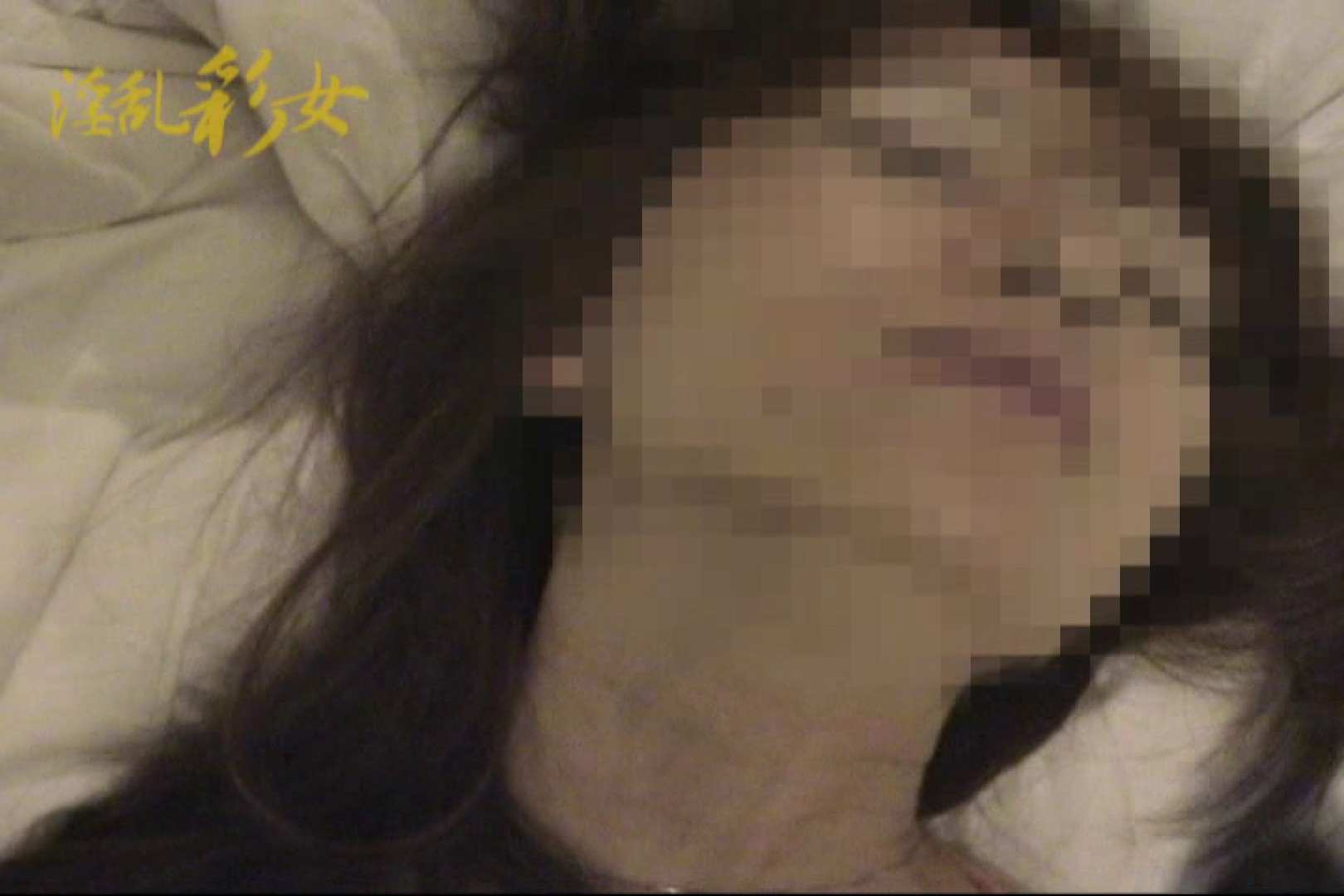淫乱彩女 麻優里 貸出しの後で 超エロ人妻 AV動画キャプチャ 88枚 52