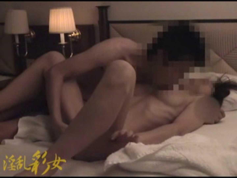 淫乱彩女 麻優里 忘年会にて ホテル | 淫乱ガールズ  80枚 25