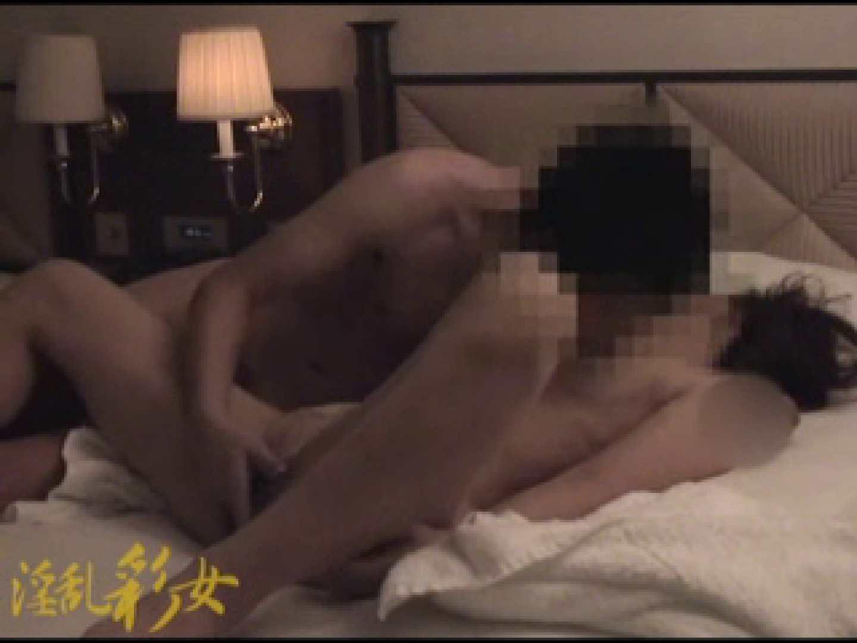 淫乱彩女 麻優里 忘年会にて ホテル  80枚 26