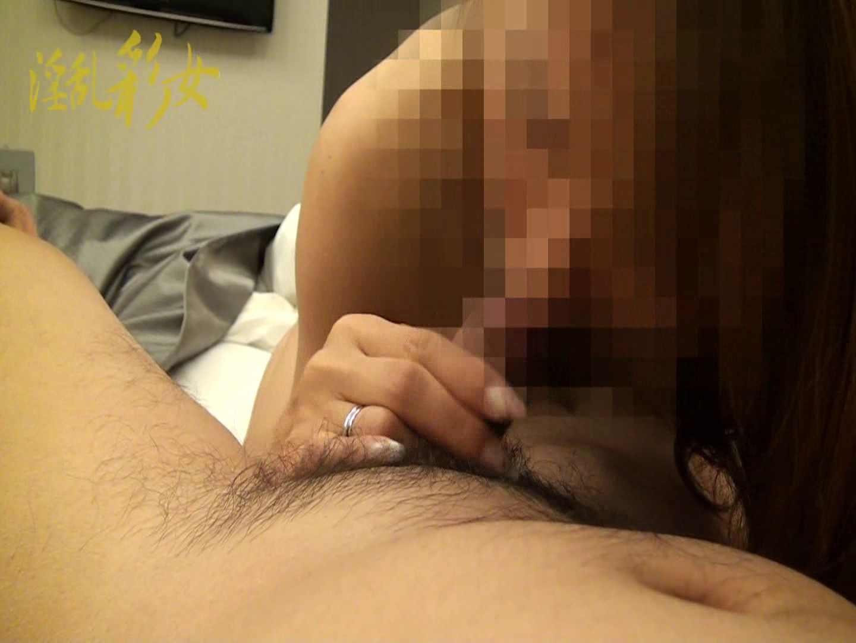 淫乱彩女麻優里 フエラチオ~顔射 淫乱ガールズ | フェラ  55枚 9