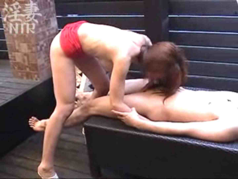 淫乱彩女 麻優里 28歳の単独男性の他人棒 性欲 おまんこ動画流出 68枚 44