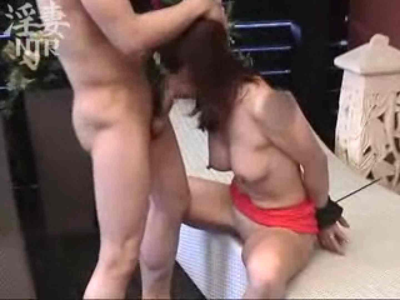 淫乱彩女 麻優里 28歳の単独男性の他人棒 性欲 おまんこ動画流出 68枚 56