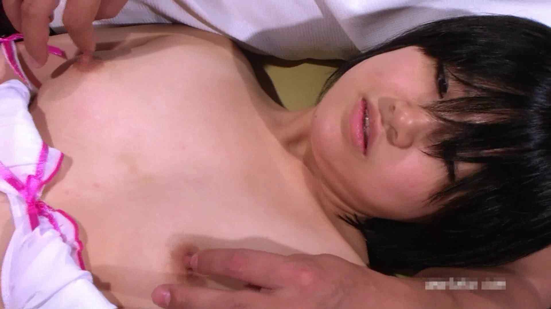 投稿素人 みゆきちゃん19歳vol.2 ローター   素人  105枚 11