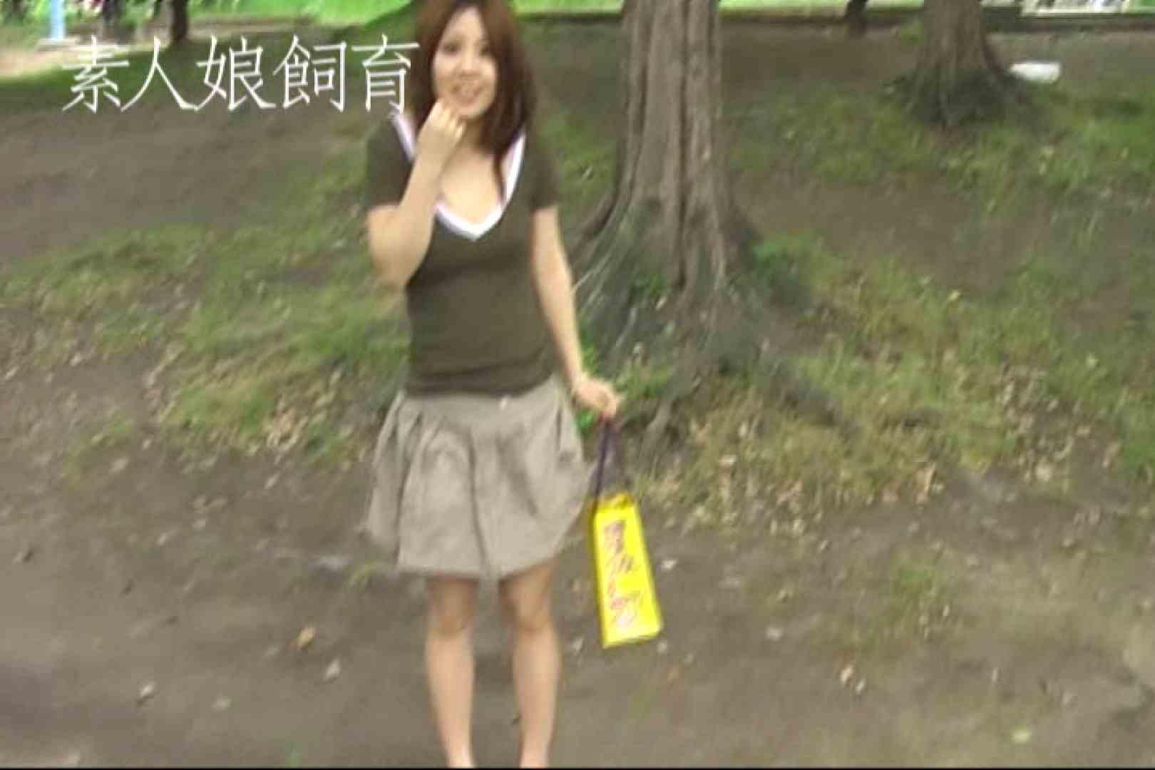 素人嬢飼育~お前の餌は他人棒~野外露出 トイレ われめAV動画紹介 73枚 3