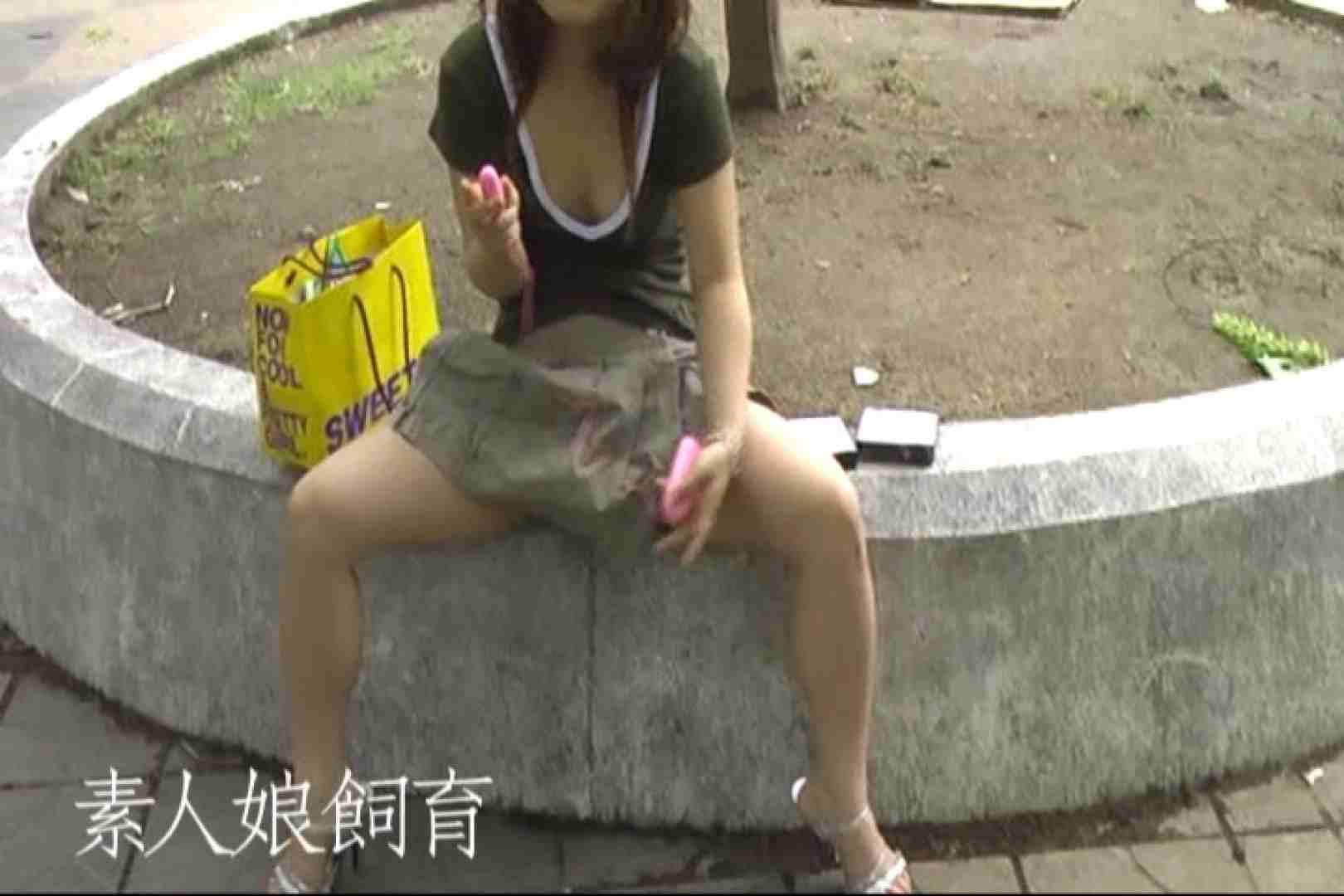 素人嬢飼育~お前の餌は他人棒~野外露出 素人 すけべAV動画紹介 73枚 12